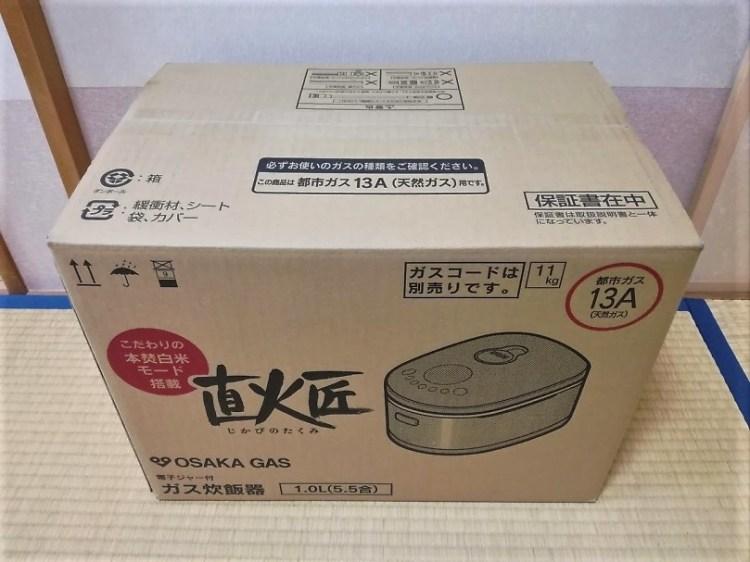 ガス炊飯器111-R560