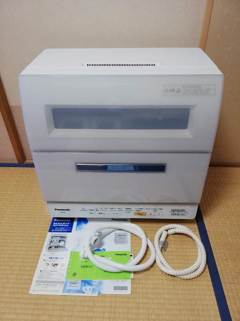 食器洗い乾燥機 NP-TR8