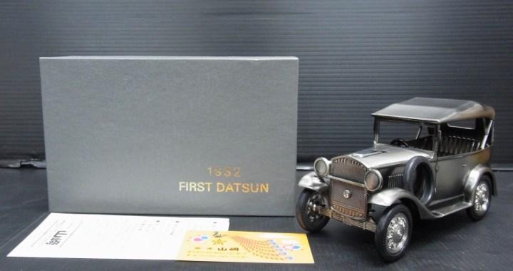 アンティークライター 銀座 山崎 1932 FIRST DATSUN 未使用品