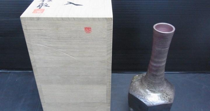 成島焼和久井窯 窯変 仁泉 花入 在銘 共箱 高さ 約20.5cm 中古品