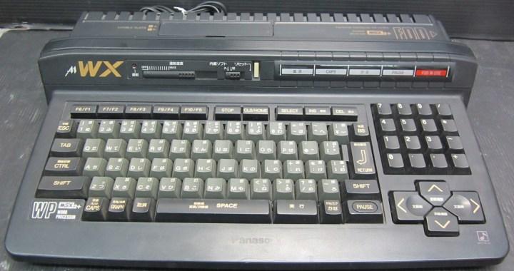 Panasonic MSX2+ FS-A1WX ジャンク品