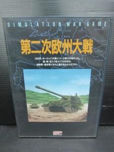 PC-9801 ゲーム 5インチ 第二次欧州大戦 中古品