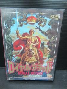 PC-9801 ゲーム 3.5インチ ロイヤルブラッド 中古品