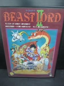 PC-9801 ゲーム 3.5インチ ビーストロードⅡ 中古品