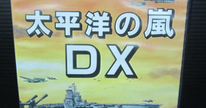 PC-9801 ゲーム 5インチ 太平洋の嵐 DX 中古品