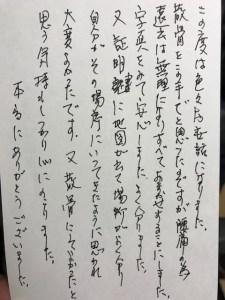 東京海洋散骨口コミ
