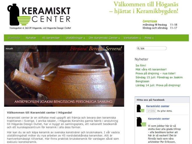 Keramiskt Center i Höganäs