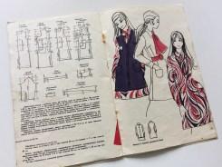 Sowjetische Modezeitschrift Rigas Modes 1970 Innenseite