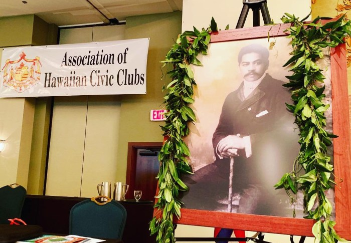 AOHCC 59th Annual Convention