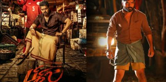 Bigil Vs Kaithi 1st Week Collection Report