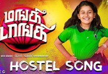 Hostel Song Lyric Video