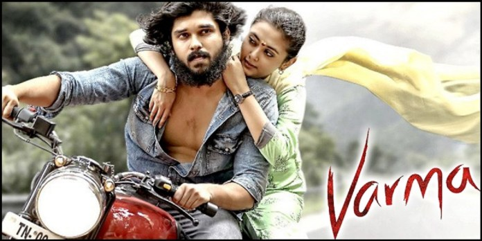 Varma Movie Review