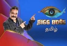 Bigg Boss 4 Telecast Time Update