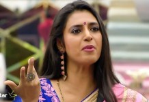 Kasthuri Review on Master Movie