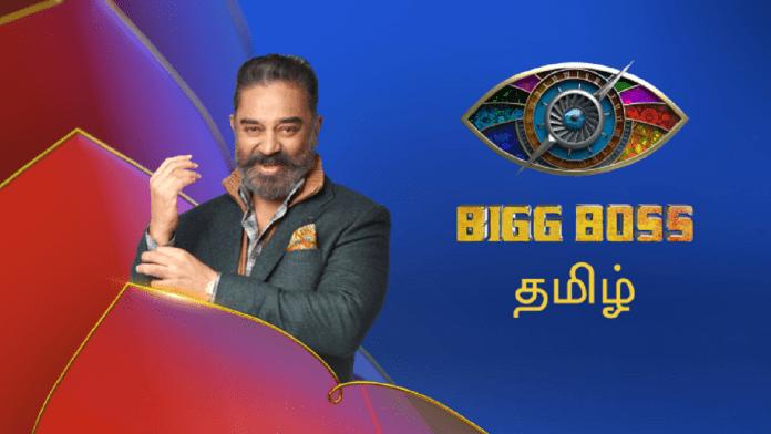 Tamil Bigg Boss Celebrities Father Death