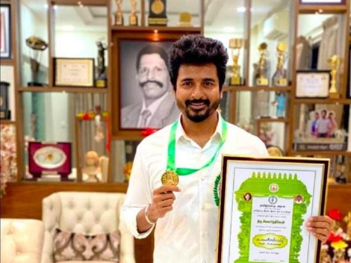 Sivakarthikeyan Emotions on Kalaimamani Awards
