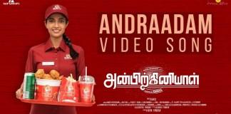 Andraadam Video Song
