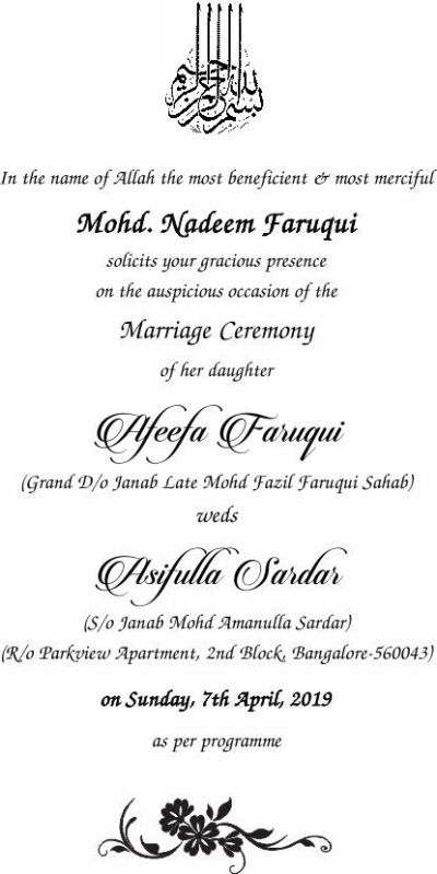 Heartwarming Muslim Wedding Card Matter Revealed
