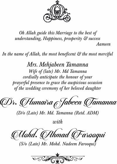Humaira with Ahmad Wedding Cards Matter 1