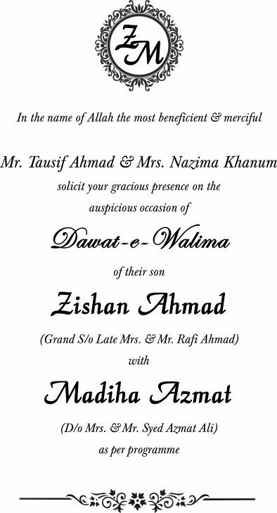 Zishan with Madiha Wedding Cards Matter 1