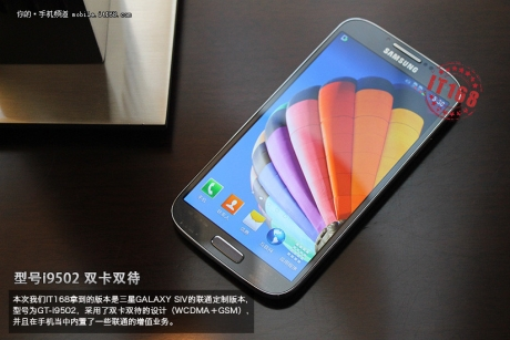 Video of Samsung Galaxy S4