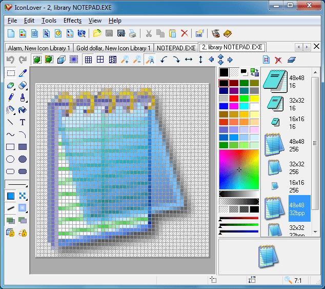 IconLover е многофункционална програма за създаване на икони и курсори.Приложението