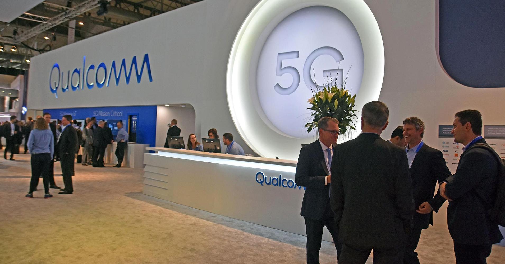 Сингапурската компания Broadcom официално обяви, че окончателно се отказва от