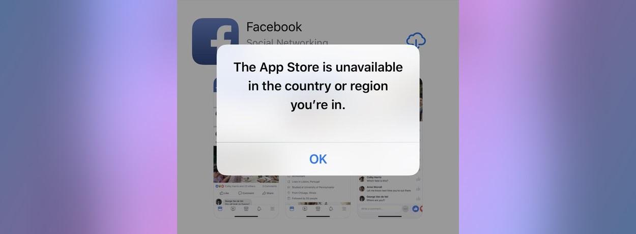 Потребителите на Иран вече не могат да зареждат никакви програми