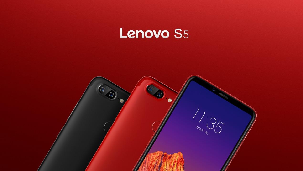 Lenovo официално обяви смартфона Lenovo S5, директен конкурент на Xiaomi