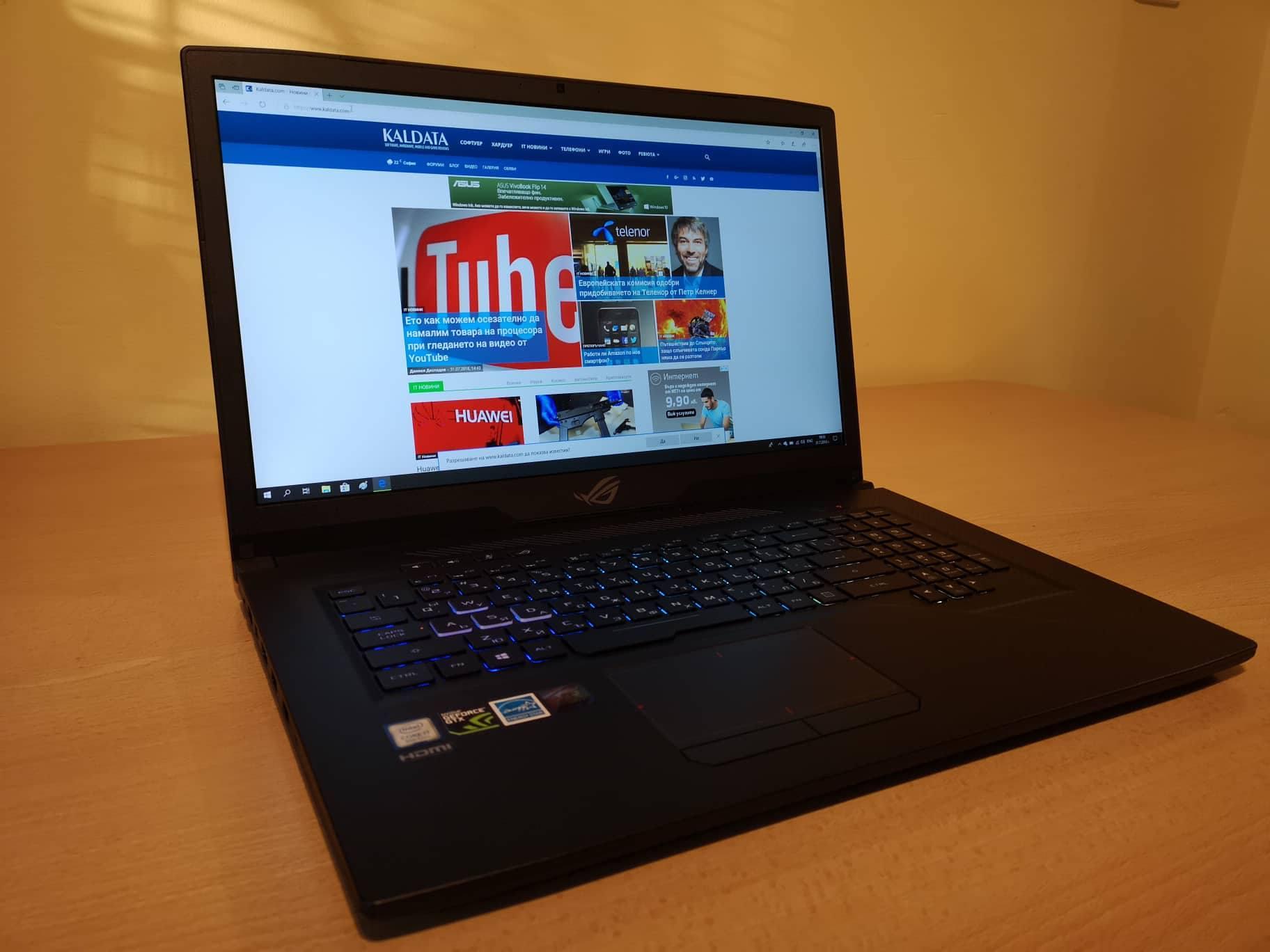 Компанията Asus пусна на пазара поредния си модел 17-инчов ноутбук