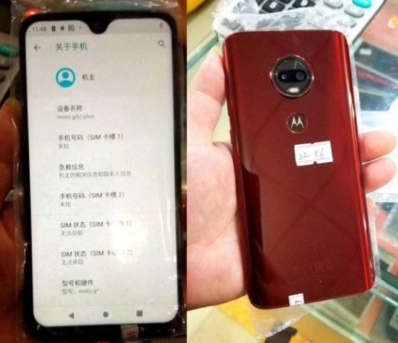 Motorola Moto G7 – предстоящ смартфон от концерна Lenovo, премиерата