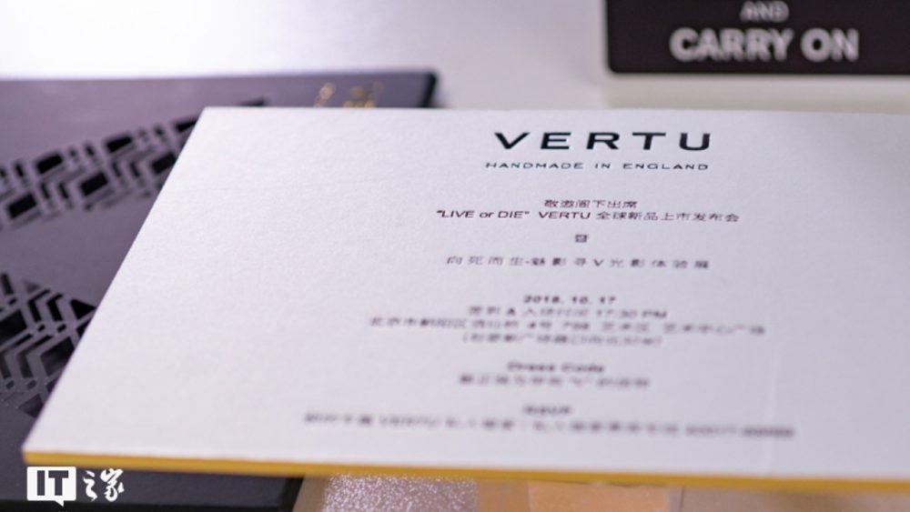 Бутиковата мобилна марка Vertu измина дълъг и трънлив път през