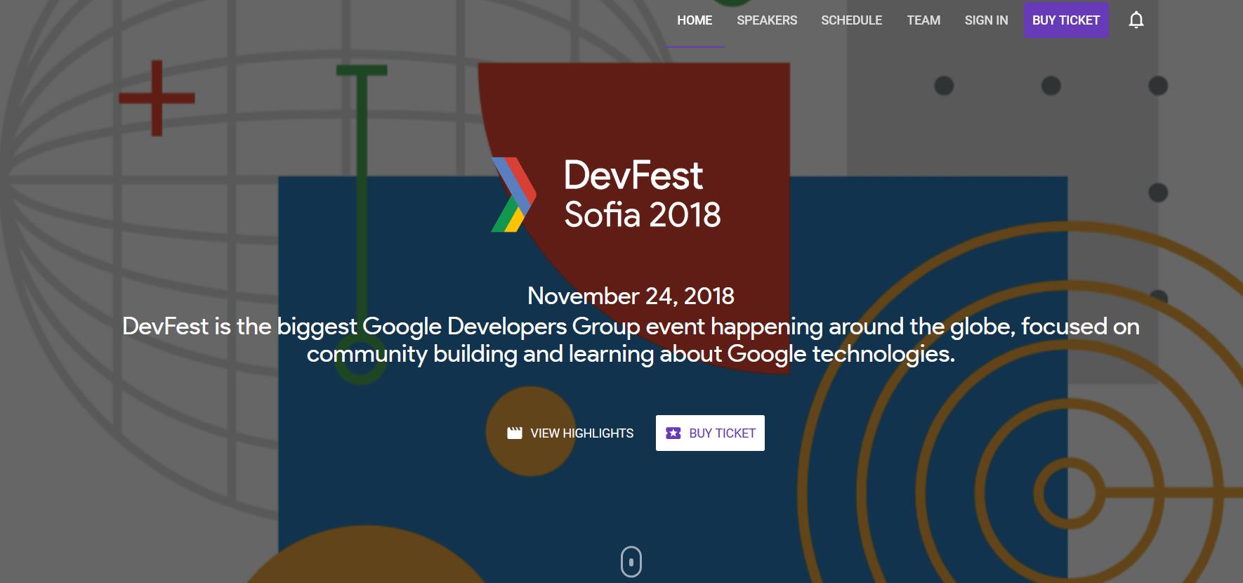В събитието ще се включат представители на Google, както и