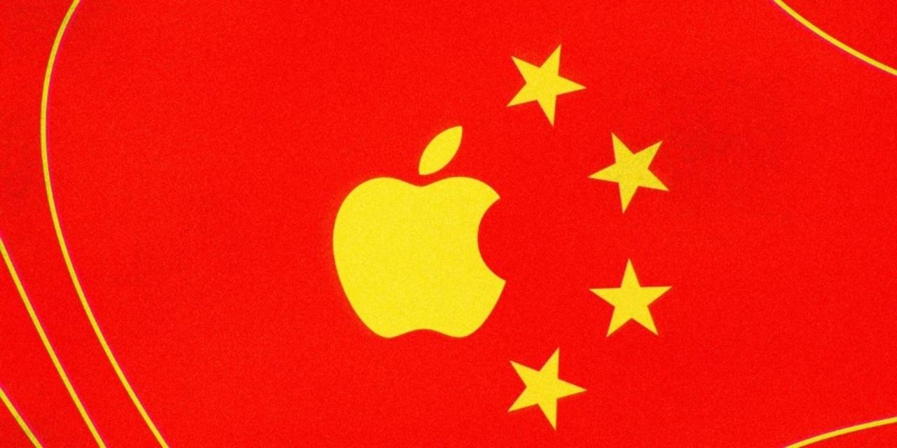 Qualcomm спечели съдебното дело срещу Apple в Китай, а съдът