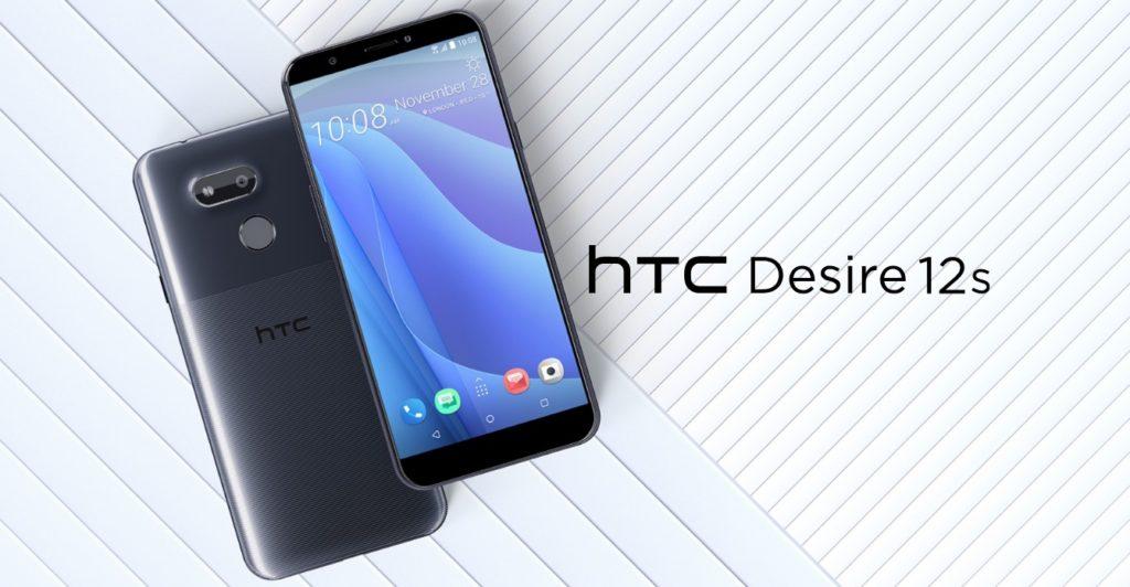 Въпреки печалните финансови резултати, тайванската компания HTC представи нов бюджетен