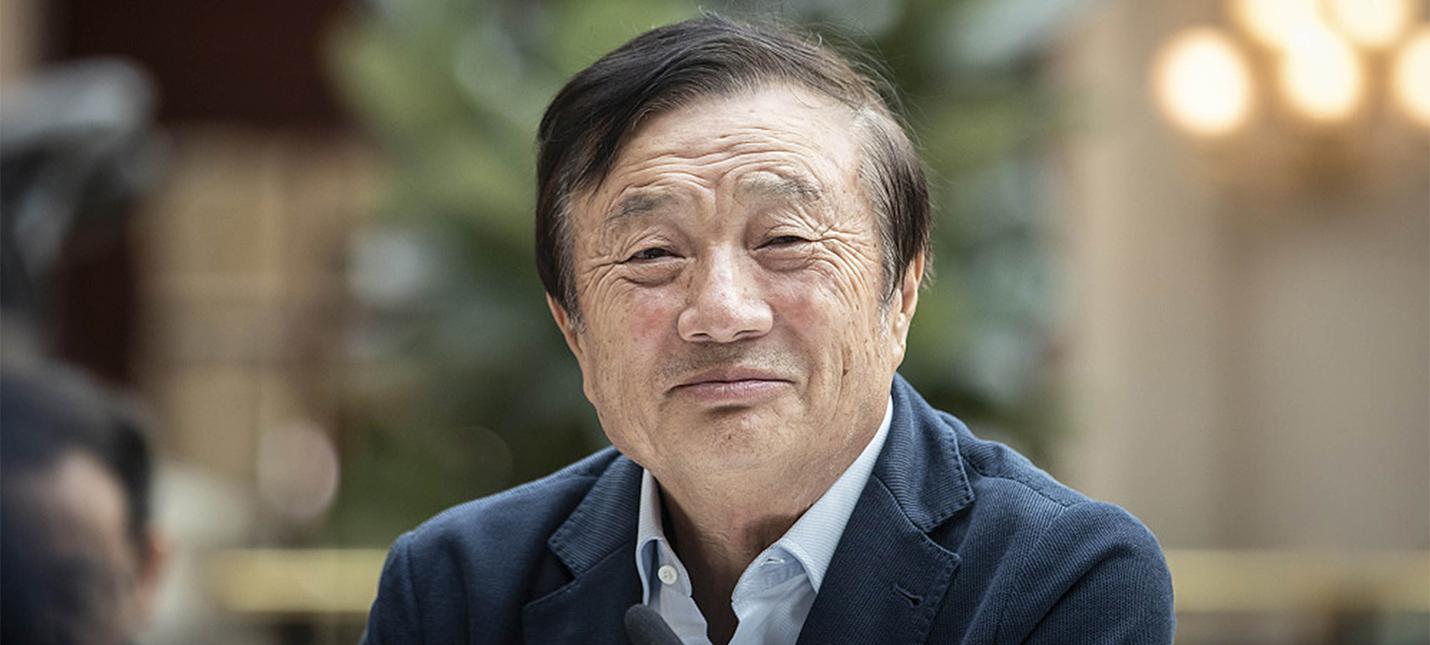Основателят на Huawei Рен Женгфей съобщи в интервю за BBC,