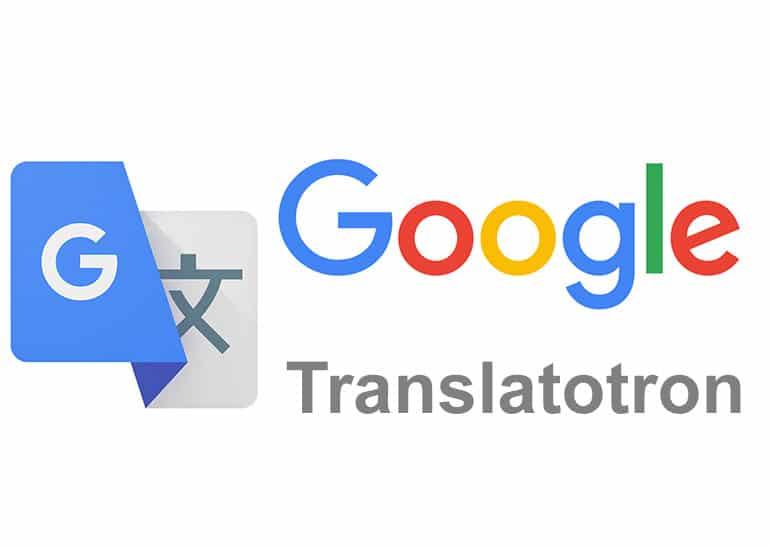 Да се разговаря на чужд език става малко по-лесно благодарение