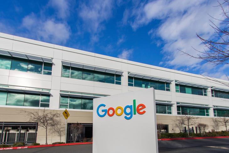 Google съобщи, че наскоро е открита грешка, заради която паролите
