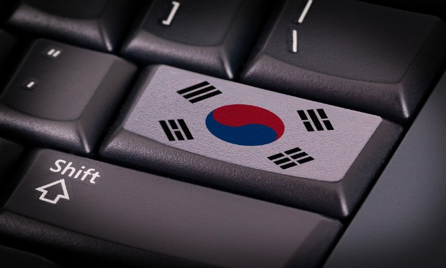 Министерството на вътрешните работи и безопасността на Южна Корея обяви,