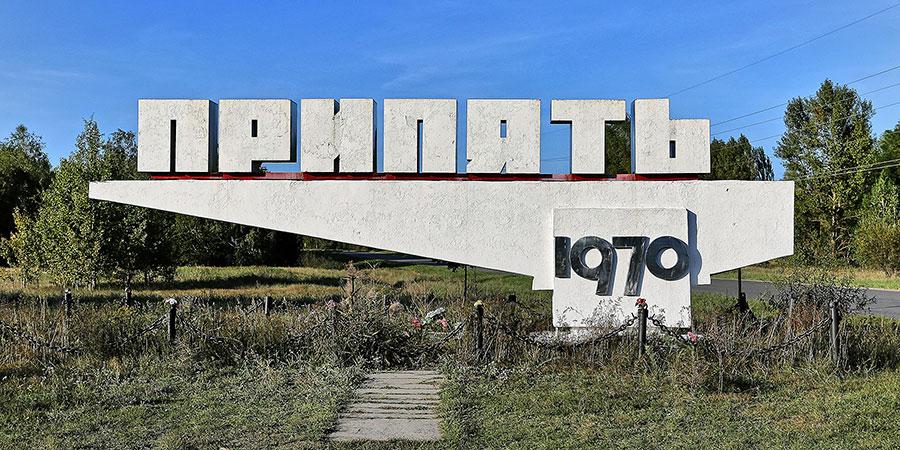 Снимка: Над чернобилската АЕЦ изградиха нов саркофаг
