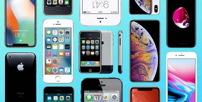 Как се промени iPhone за 12 години
