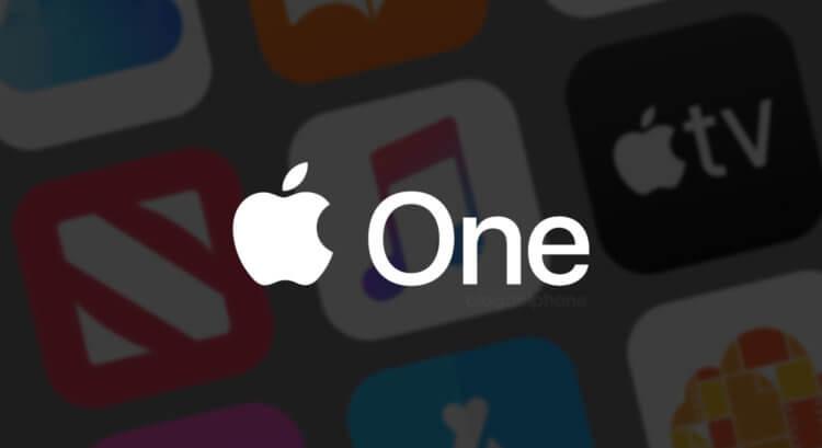 Apple ще представи абонаментната услуга Apple One всеки момент