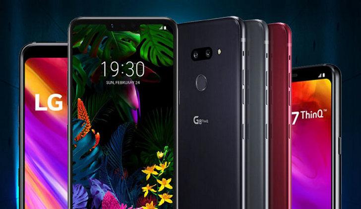 Компанията LG Electronics наскоро официално , че се отказва от