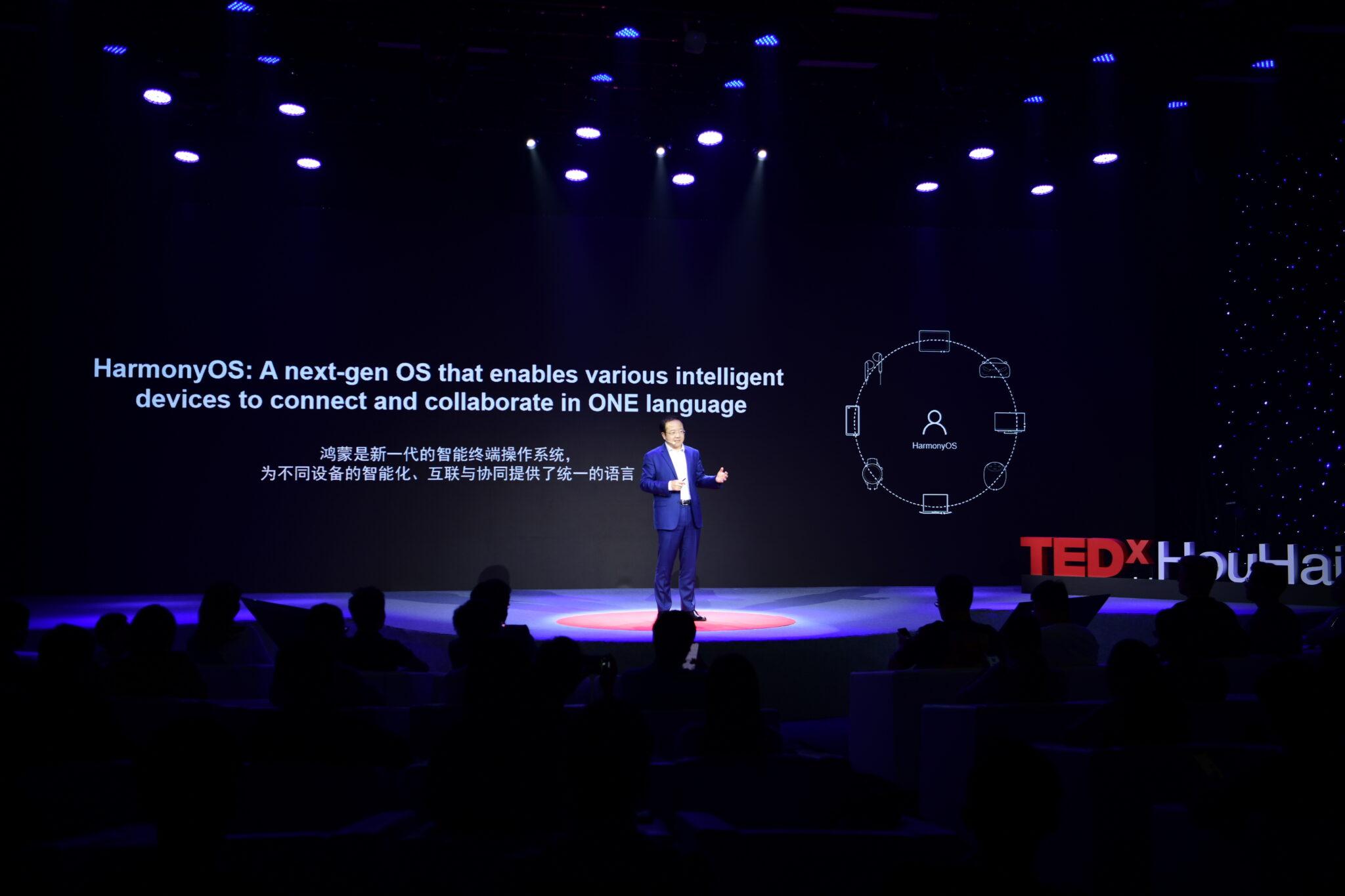 Д-р Уанг Ченглу, президент на софтуерното подразделение на Huawei Consumer