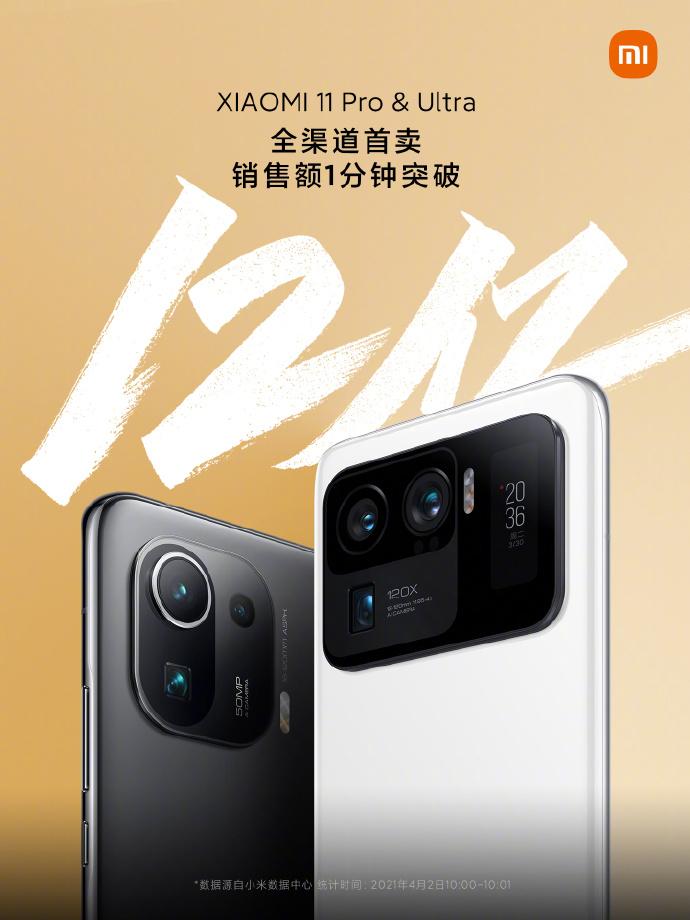 Компанията Xiaomi съобщи, че нейните нови смартфони и са се
