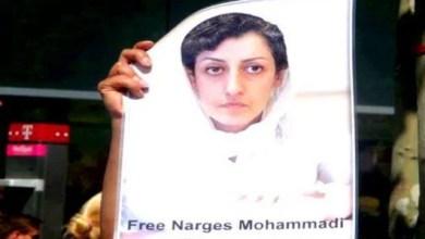 تصویر نیاز فوری نرگس محمدی، زندانی سیاسی به مراقبتهای پزشکی