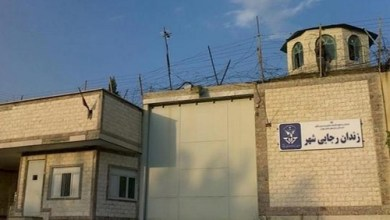 Photo of گزارشی از وضعیت جمشید پیروتی، زندانی اهل سنت در زندان اوین
