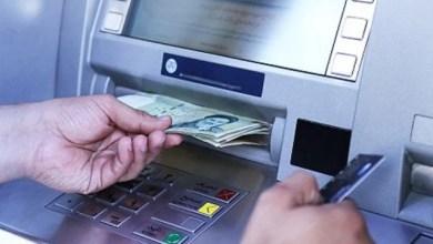 Photo of دولت پس از گرانی بنزین، پرداخت کمک معیشتی را مشروط به بررسی حسابهای بانکی مردم کرد