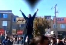 Photo of پخش نخستین اعترافات تلویزیونی در اعتراضات آبان ۹۸