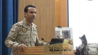 تصویر ائتلاف عربی به رهبری عربستان۲۰۰ زندانی حوثی را آزاد کرد